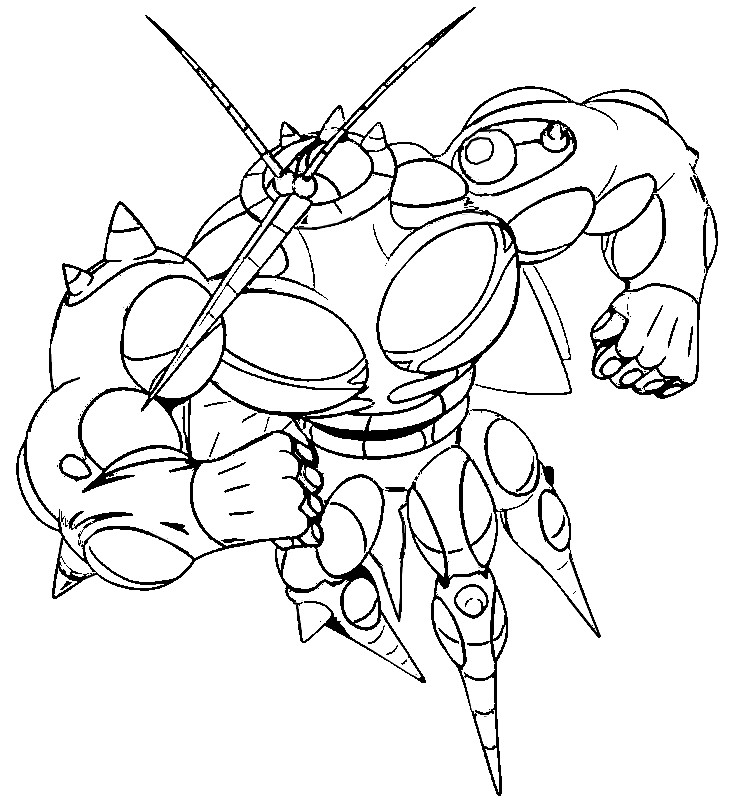 Coloring page Pokémon Sun and Moon : UB-02 Absorption ...