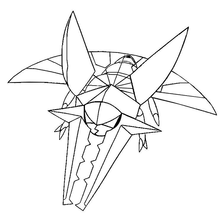 Malvorlagen Pokemon Sonne Und Mond Donarion 5 Sketch Coloring Page